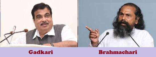 Gadkari Brahmachari