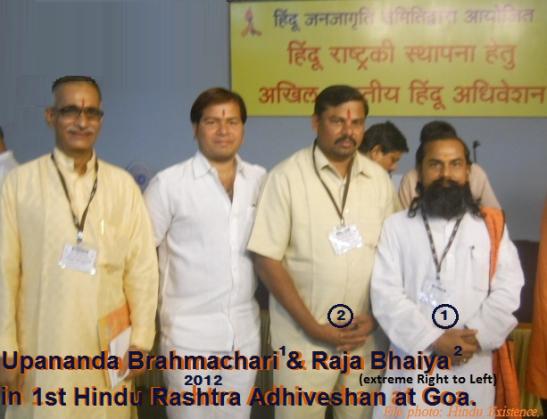 Upananda Brahmachari and Raja Bhaiya