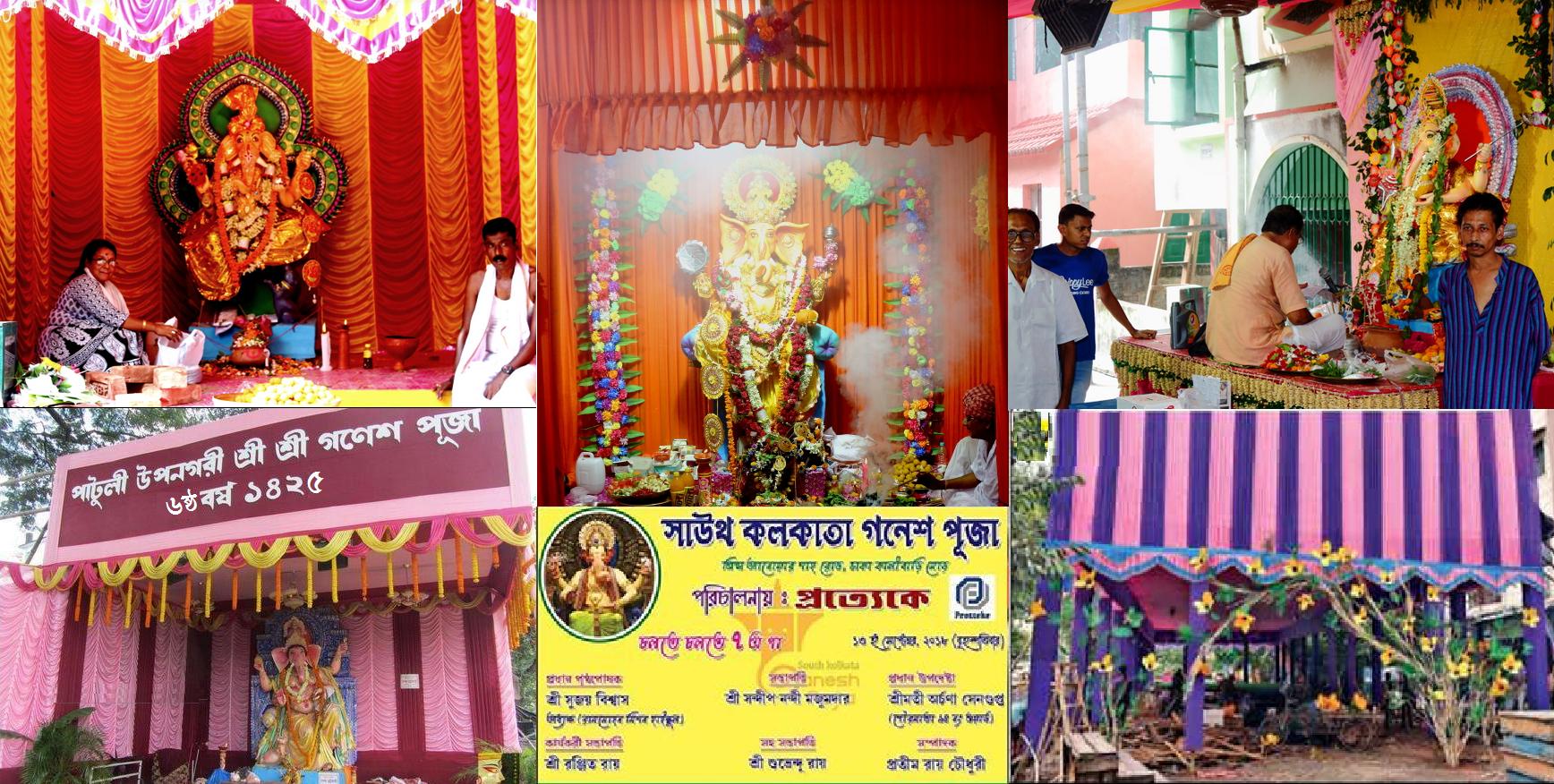 Kolkata revels in Ganesh Chaturthi spiritu2026 Ganesh