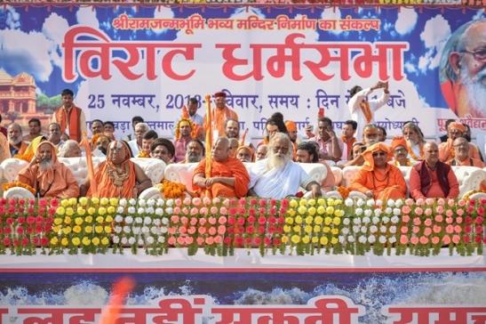 Dharam Sabha