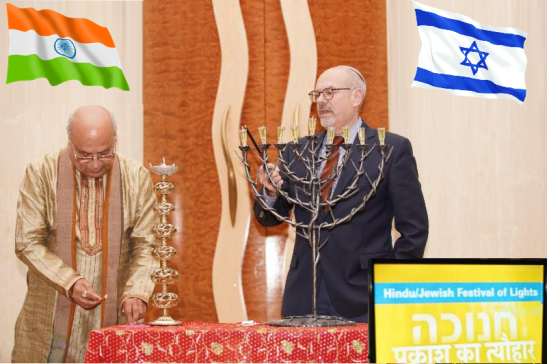 Hindu Jewish Festival of Lights
