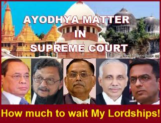 Ayodhya Matter