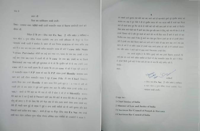 Letter of Allegation.