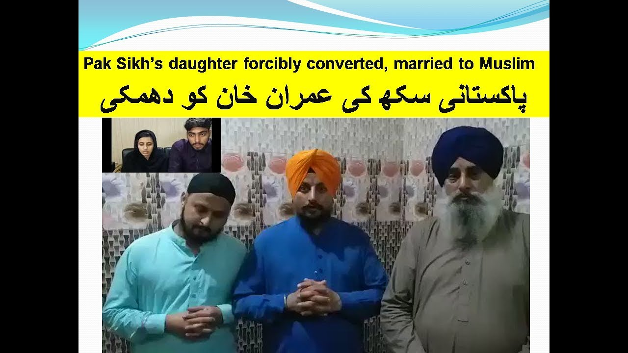 Whether Sikh Girl Allegedly Kidnapped In Pakistan Returns To