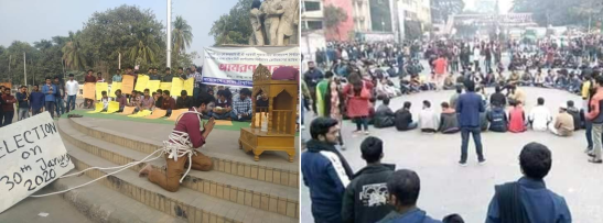 DU Protest