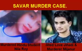 Savar Murder case