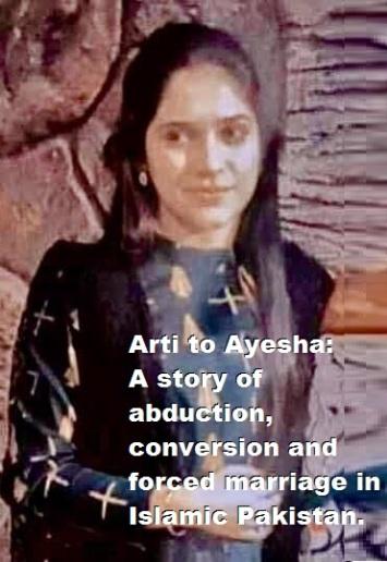 Arti to Ayesha