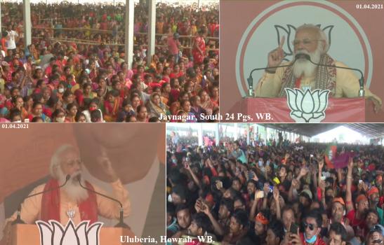 PM Modi in WB 01.04.202`1