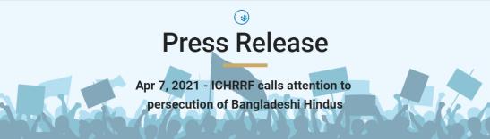 Press Release of ICHRRF