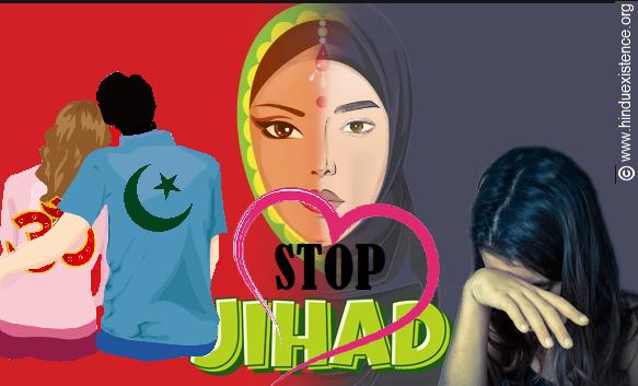 STOP LOVE JIHAD