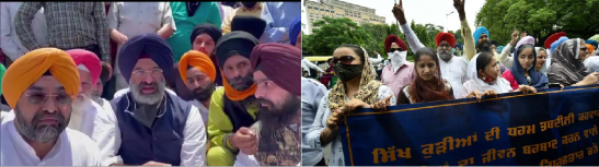 Sikh Protests