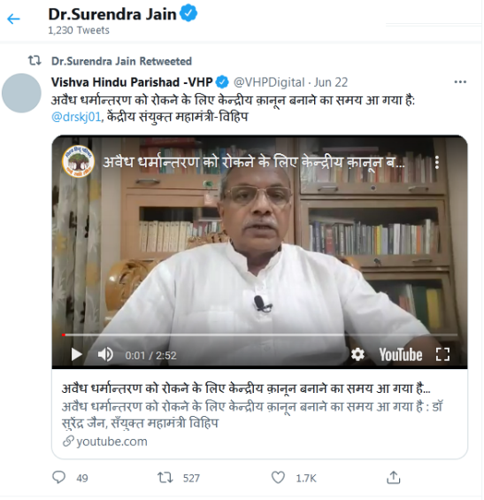 Surendra jain Tweet