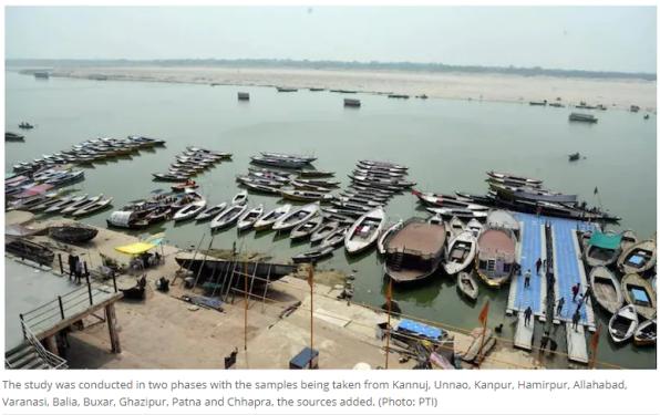 Ganga Sample