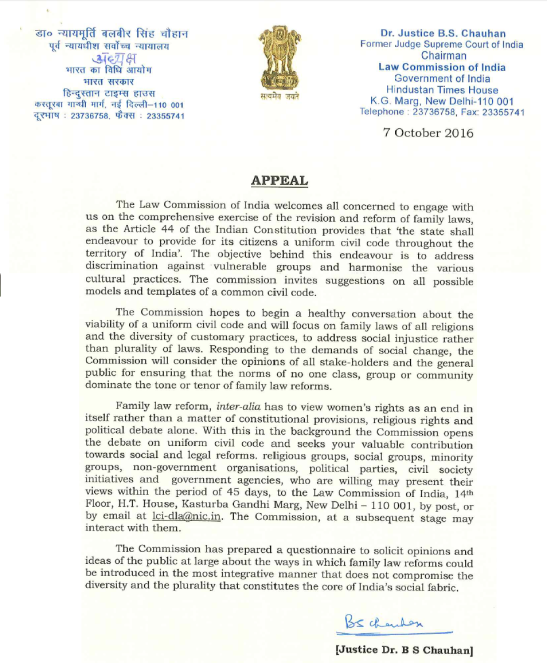 law-commission-letter-for-ucc