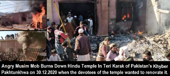 Temple on Fire