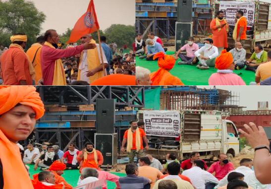 Dwarka Protest