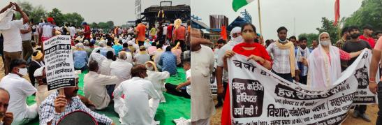 Hindu Protest against Haj House at Dwarka