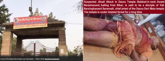 Jihadi Attack in Dasna Temple