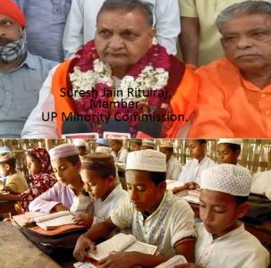 Suresh Jain Rituraj
