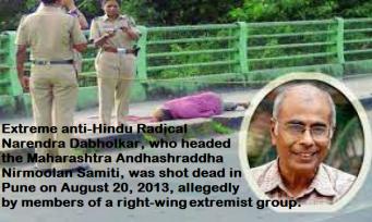Dabholkar Murder Scene