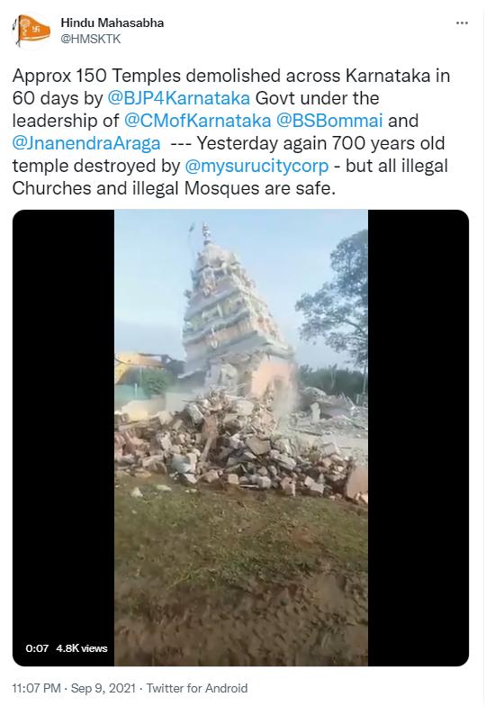 Hindu Mahasabha Tweet