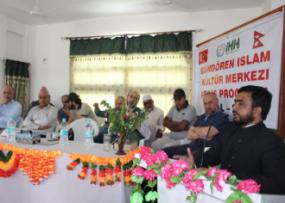 Opening of Islamic Centre Birganj Nepal
