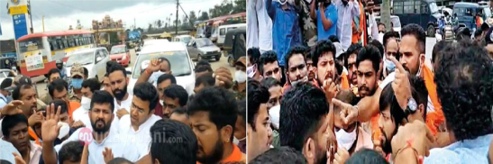 Protest against Simha and Surya