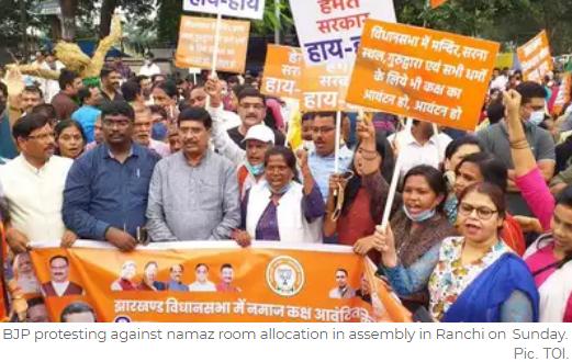 Ranchi Assembly Protest