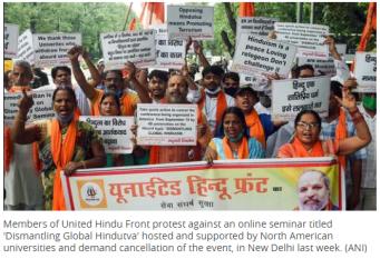 United Hindu Front