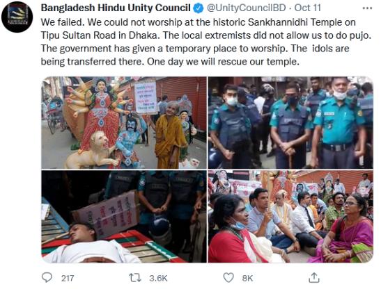 Bangladesh Hindu Unity Council