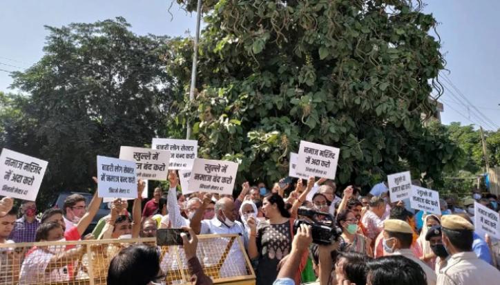 Gurugram Agitation against Namaz in Public Place