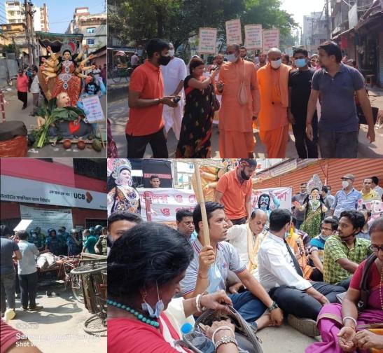 Protest Shankhanidhi